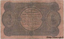 30 Lires ITALIE  1871 PS.187a TB