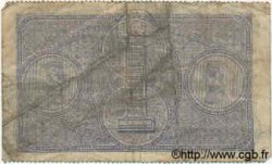 1 Lire ITALIE  1870 PS.364 TB
