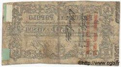 50 Centesimi ITALIE  1868 GME.0026 TB