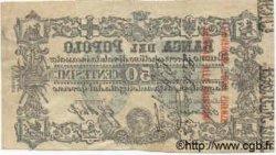 50 Centesimi ITALIE  1868 GME.0026 pr.SUP