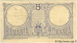 5 Lei ROUMANIE  1877 P.001a SUP