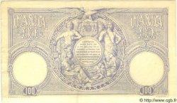 100 Lei ROUMANIE  1877 P.005s pr.NEUF