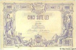 500 Lei ROUMANIE  1877 P.006s TTB