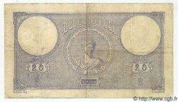 20 Lei ROUMANIE  1893 P.013 TB+