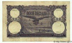 20 Lei ROUMANIE  1917 P.020 TB à TTB