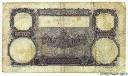 100 Lei ROUMANIE  1916 P.021 B