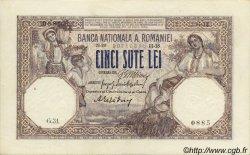 500 Lei ROUMANIE  1918 P.022a TTB+