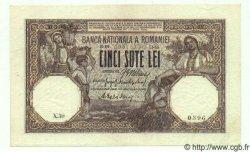 500 Lei ROUMANIE  1918 P.022a SPL