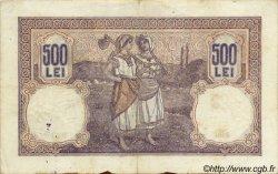 500 Lei ROUMANIE  1919 P.022a TB