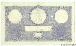 1000 Lei ROUMANIE  1926 P.023a TTB+ à SUP
