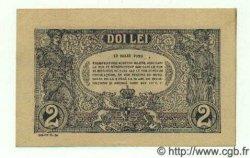 2 Lei ROUMANIE  1920 P.027a pr.NEUF