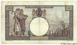 500 Lei ROUMANIE  1924 P.028 pr.TB