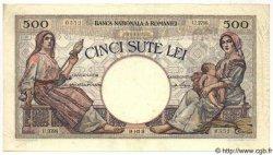 500 Lei ROUMANIE  1938 P.032 TTB à SUP