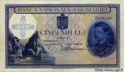 5000 Lei ROUMANIE  1940 P.048 TTB+