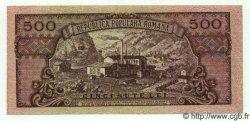 500 Lei ROUMANIE  1949 P.086a NEUF