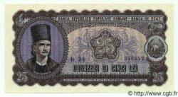 25 Lei ROUMANIE  1952 P.089b NEUF