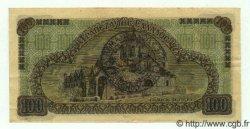 100 Drachmes ROUMANIE  1941 P.-- SUP