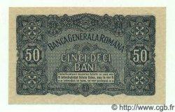 50 Bani ROUMANIE  1917 P.M02 NEUF