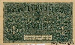 1 Leu ROUMANIE  1917 P.M03 TTB