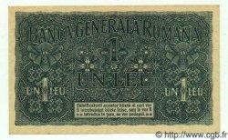 1 Leu ROUMANIE  1917 P.M03 NEUF