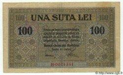 100 Lei ROUMANIE  1917 P.M07 pr.TTB