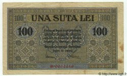 100 Lei ROUMANIE  1917 P.M07 TTB
