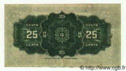 25 Cents CANADA  1923 P.010 TTB+