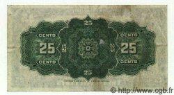 25 Cents CANADA  1923 P.011c TTB+