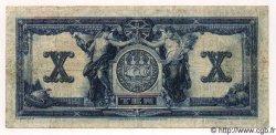 10 Dollars CANADA  1917 PS.0966Ae pr.TB