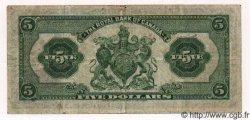 5 Dollars CANADA  1935 PS.1391 TB