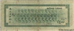 100 Francs TAHITI  1943 P.17a pr.TTB