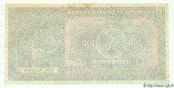 100 Korun TCHÉCOSLOVAQUIE  1920 P.017a SPL