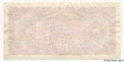 500 Korun TCHÉCOSLOVAQUIE  1929 P.024 SPL