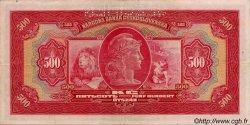 500 Korun TCHÉCOSLOVAQUIE  1929 P.024s TTB