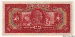 500 Korun TCHÉCOSLOVAQUIE  1929 P.024s NEUF