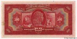 500 Korun TCHÉCOSLOVAQUIE  1929 P.024s SPL