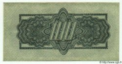 100 Korun TCHÉCOSLOVAQUIE  1944 P.048a TTB+