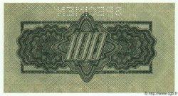 100 Korun TCHÉCOSLOVAQUIE  1944 P.048s SPL