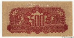 500 Korun TCHÉCOSLOVAQUIE  1944 P.049s NEUF