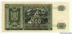 500 Korun TCHÉCOSLOVAQUIE  1945 P.054s NEUF