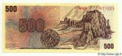 500 Korun TCHÉCOSLOVAQUIE  1973 P.093 NEUF