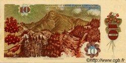 10 Korun TCHÉCOSLOVAQUIE  1986 P.094 SPL