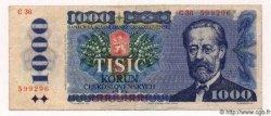 1000 Korun TCHÉCOSLOVAQUIE  1985 P.098 TB+