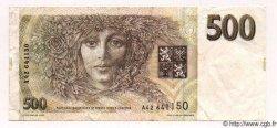 500 Korun RÉPUBLIQUE TCHÈQUE  1993 P.07 TTB+