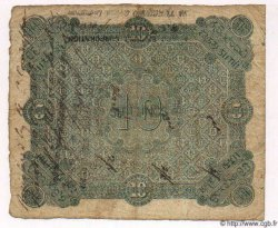 10 Shillings CEYLAN  1866 PS.106a var TB+