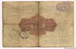 10 Rupees CEYLAN  1926 P.12c TB+