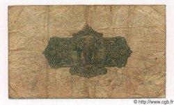 2 Rupees CEYLAN  1938 P.21b B+