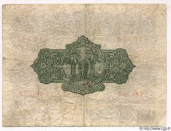 5 Rupees CEYLAN  1926 P.22 TB+