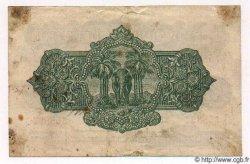 5 Rupees CEYLAN  1936 P.23 TTB