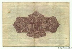 10 Rupees CEYLAN  1935 P.25 TTB+